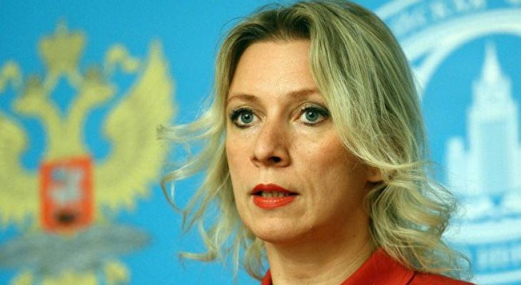 Захарова обвинила американские СМИ во лжи