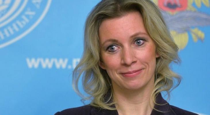 Представитель МИД РФ Мария Захарова