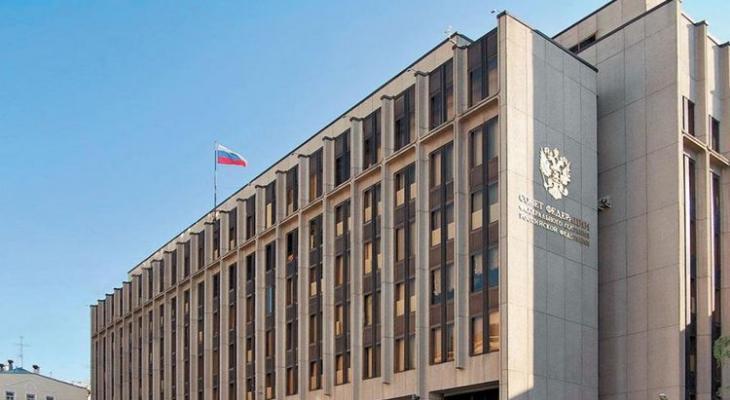 здание СФ РФ