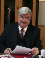 Исаков ЮрийНиколаевич